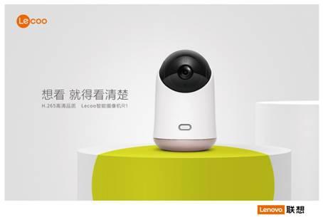 XBB智能摄像机R1-横版JPG格式