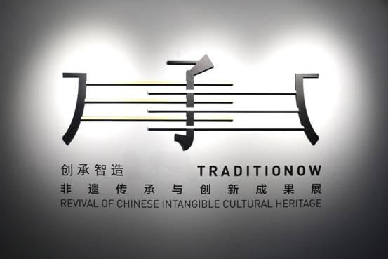 """华谊兄弟加入南京名城会""""驻地计划""""_重塑非遗生命力传承优秀传统文化"""