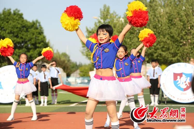 http://binzhou.dzwww.com/bzhxw/201804/W020180427691584872574.jpg