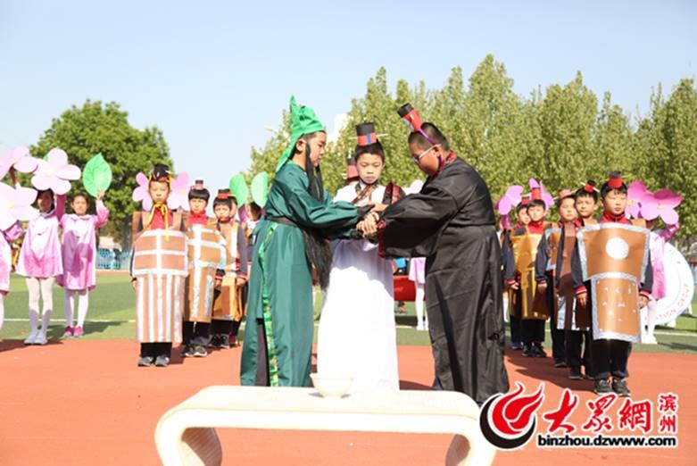 http://binzhou.dzwww.com/bzhxw/201804/W020180427691588593240.jpg