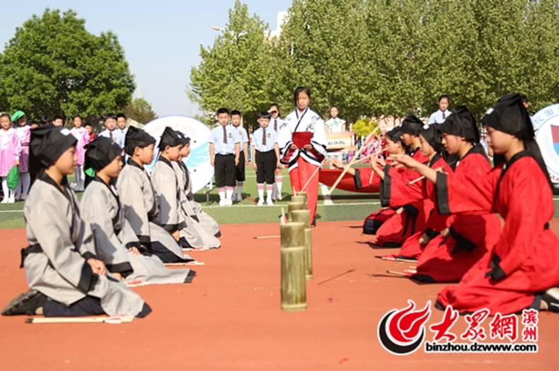 http://binzhou.dzwww.com/bzhxw/201804/W020180427691591988305.jpg