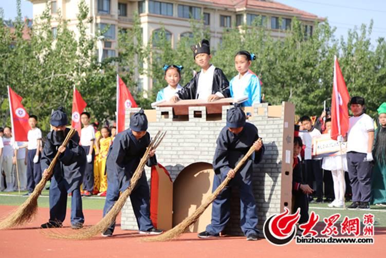 http://binzhou.dzwww.com/bzhxw/201804/W020180427691598789427.jpg