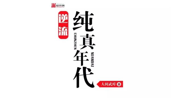 http://qiye.lnd.com.cn/uploads/allimg/180823/1133012163-4.jpg