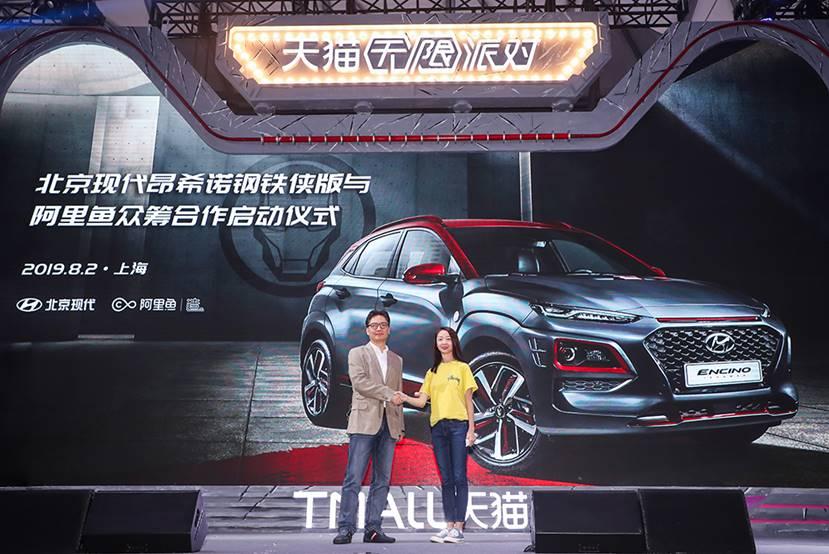 Macintosh HD:Users:guan:Desktop:2019北京现代:Ironman:IRONMAN配图:WechatIMG2326.jpeg