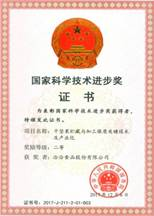 ../Library/Containers/com.tencent.xinWeChat/Data/Library/Application%20Support/com.tencent.xinWeChat/2.0b4.0.9/8e9363c60fc6a0151bd408c9432bdeb5/Message/MessageTemp/9e20f478899dc29eb19741386f9343c8/Image/39381560252002_.pic.jpg
